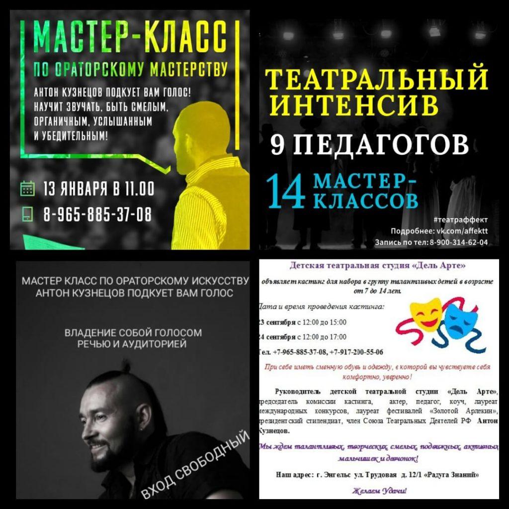 IMG_2019-01-11_09-10-21